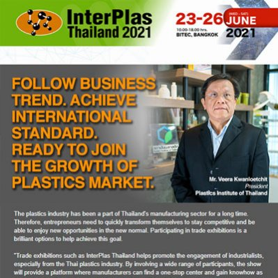 InterPlas eNewsletter3